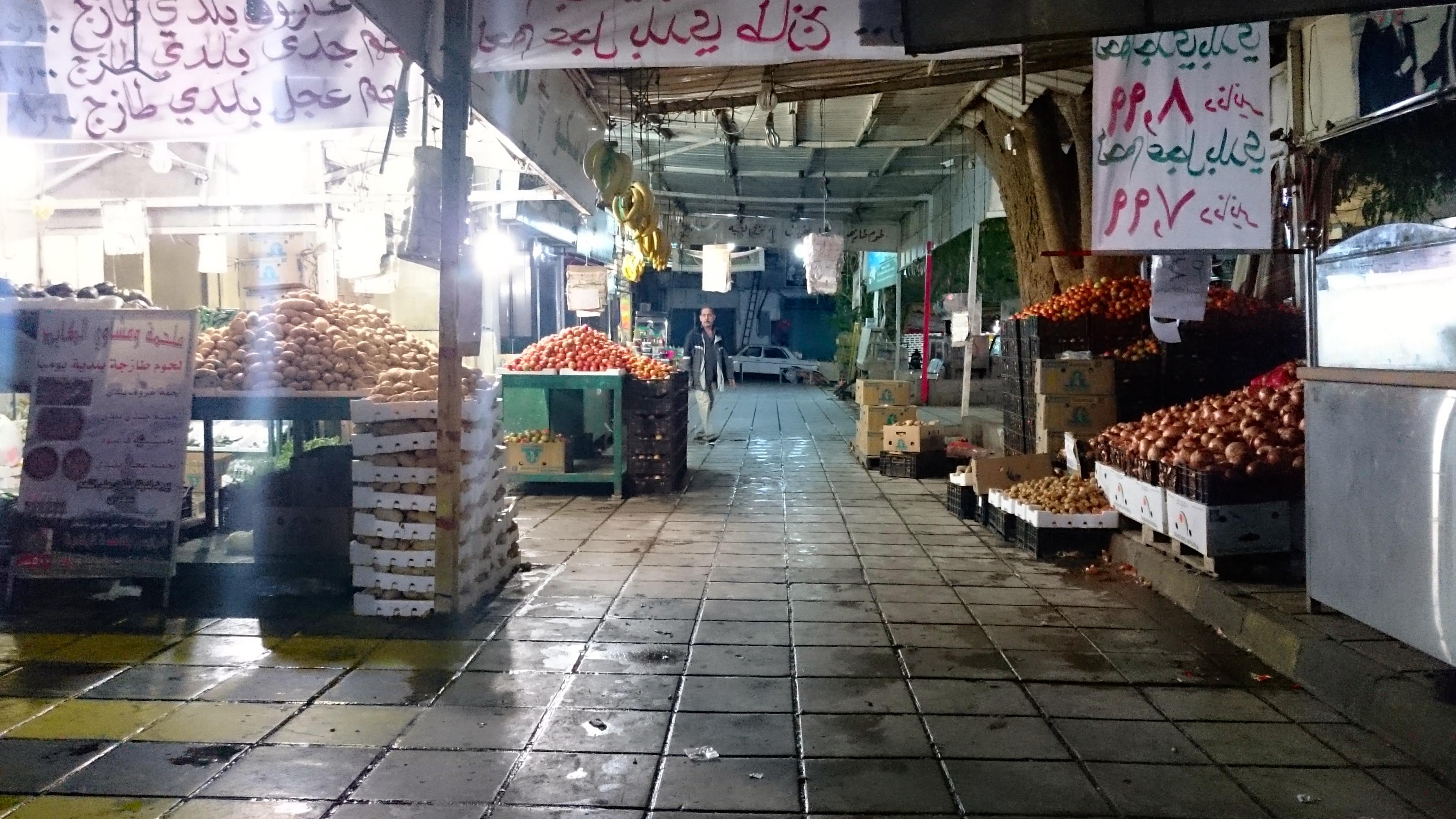 Mercado-Aqaba