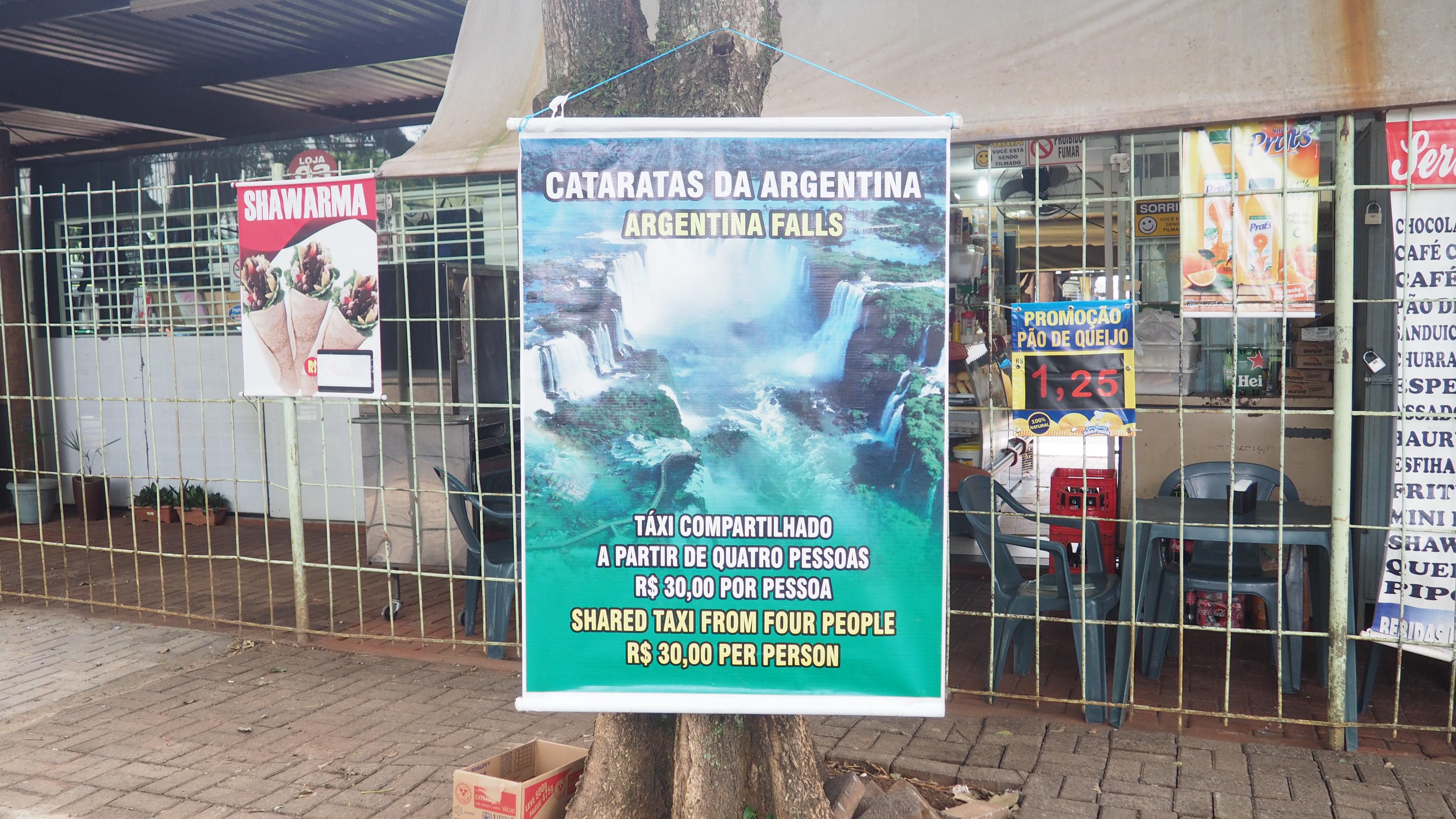 Cómo llegar de Foz al lado argentino de las Cataratas del Iguazú. Servicio de taxi de Foz de Iguazú a Puerto Iguazú; de Brasil a Argentina.