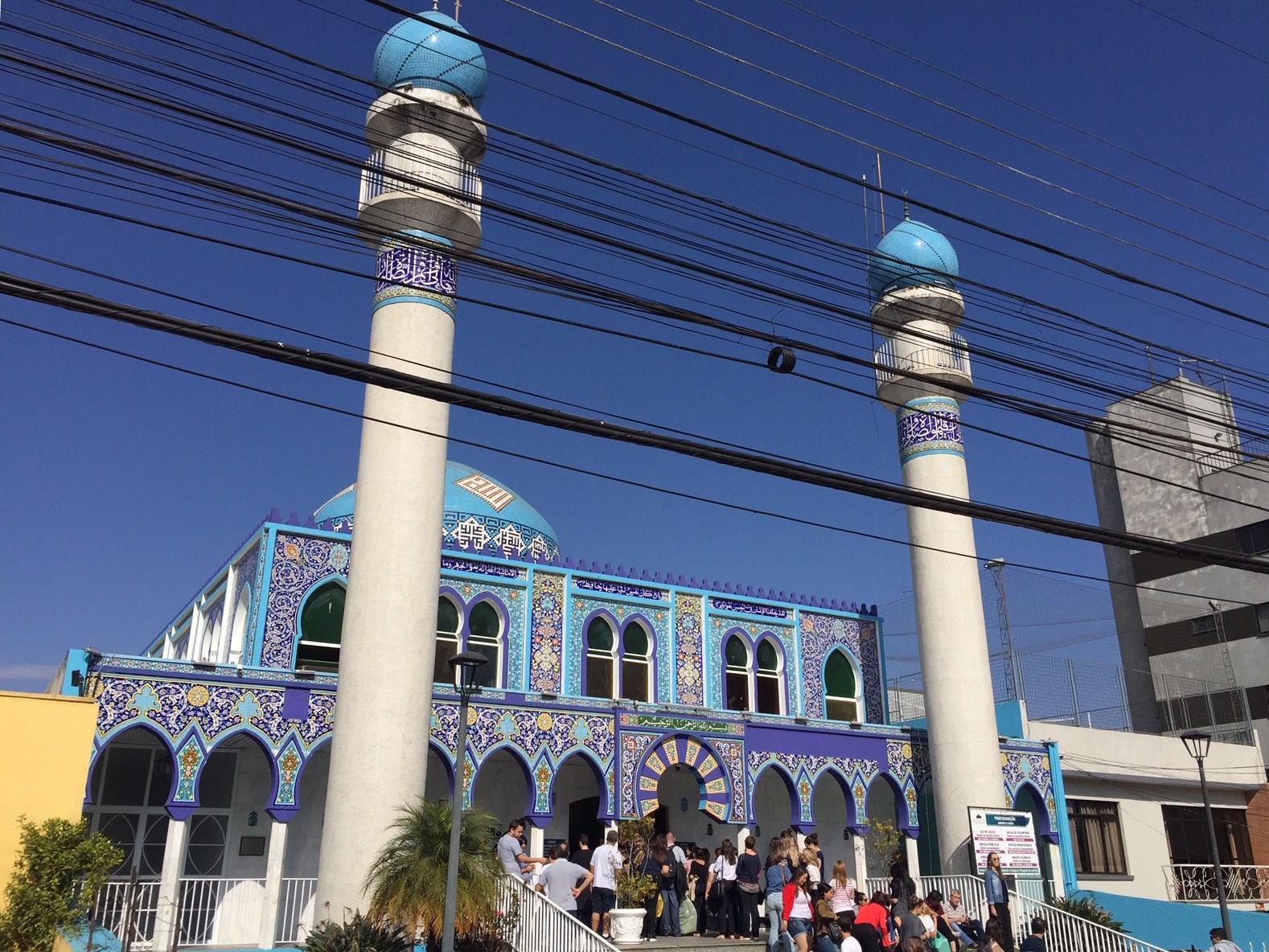 La Mezquita de Curitiba, una de las mejores cosas que ver en Curitiba